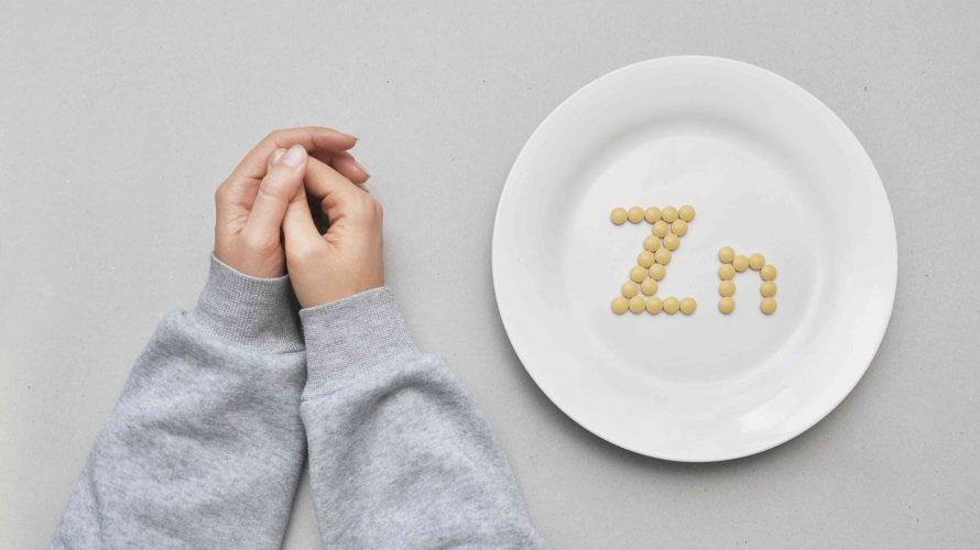 今話題の亜鉛(Zn)の基礎知識を知ろう!