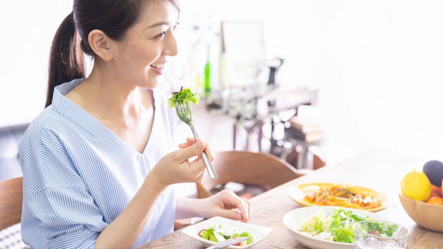 【いくつになっても健康でありたい】40代から見直す食事方法