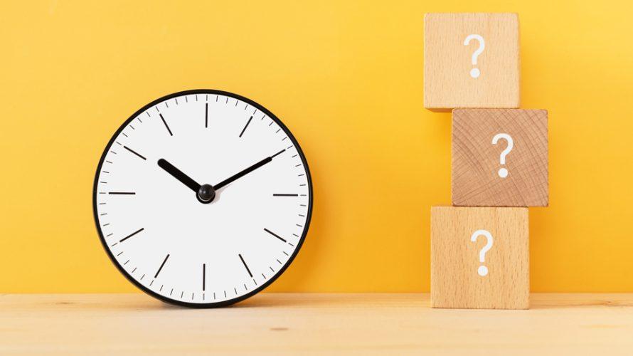 サプリメントを摂取する際に時間帯に決まりはあるのか?