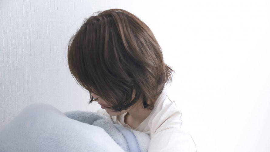 うつ病サプリメントの注意点
