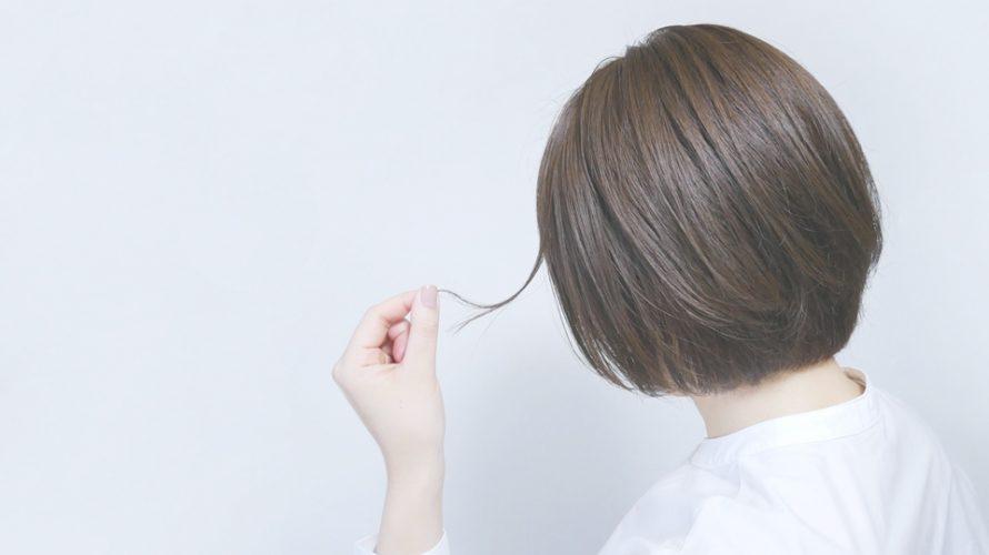 白髪に困っている人必見!そんな人が気になる一般的なサプリメントとは?